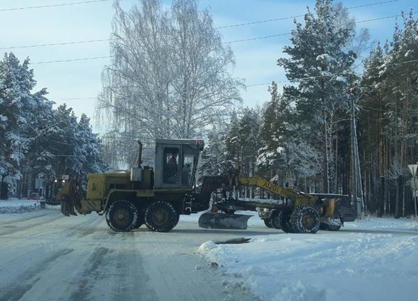 Инвентарь для уборки снега цены