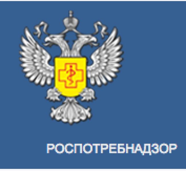 Дмитровская служба по надзору в сфере защиты прав потребителей и благополучия