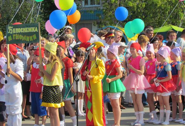Там карнавал там детский праздник организация детских праздников Парк Культуры